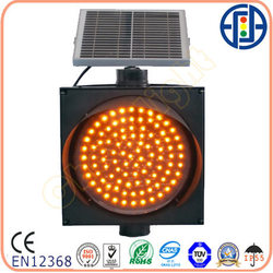300mm Solar Powered Temporary Yellowing Flahing Safety Light