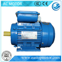 CE Approved MC towing motor for air compressor with copper coils