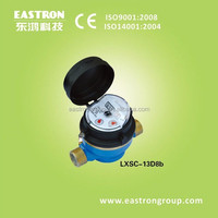 single jet dry type water flow meter, magnet stop water meter, Class C