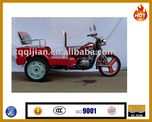 OEM motorized operation passenger tricycle for sale disabled passenger tricycle