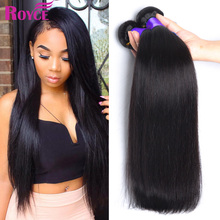 Mink Peruvian Virgin Hair Straight Peruvian Straight Virgin Human Hair Weave Bundles