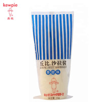 Hot selling delicious tasty milky white perfect mayonnaise