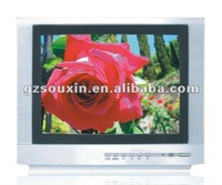 21inch NF&PF color tv