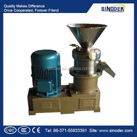 industrial peanut butter making machine small peanut butter machine peanut butter grinder machine