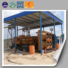 LNG/CNG/LPG gas fuel natural gas mixer for generator