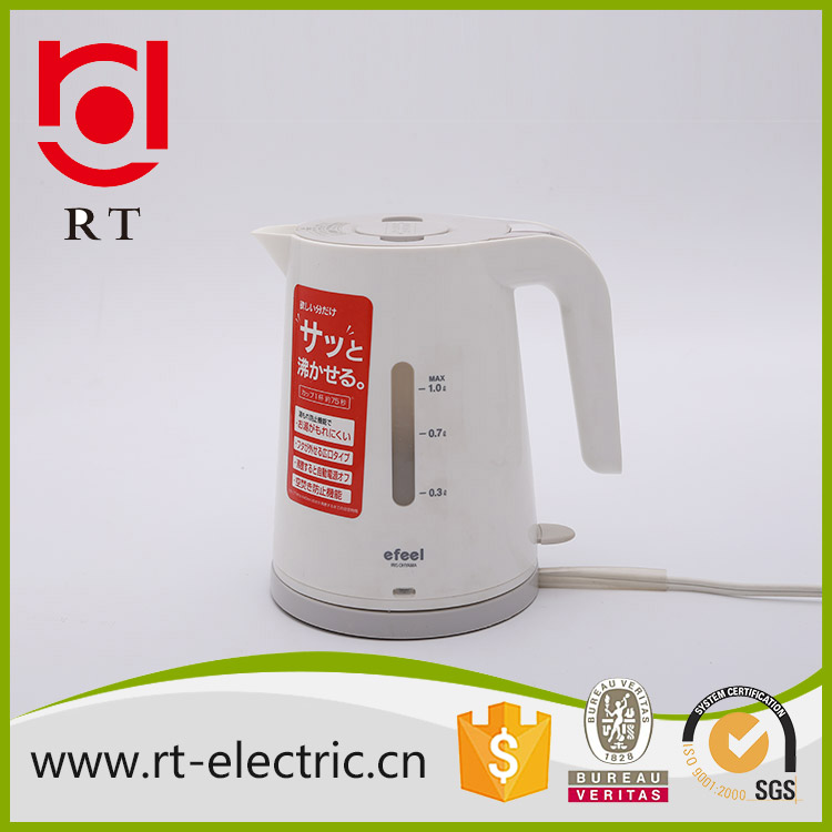 wholesale Kitchen appliances large capacity multifunction plastic electric water kettle