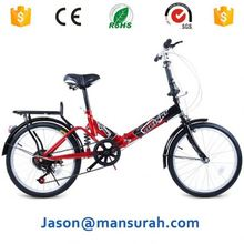 20'' 6 speed two seat tandem folding bike/leisure sightseeing bicycle for two people