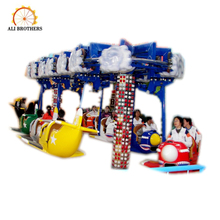 2013 Alibaba fr carnival playground rides amusement flying tiger knitting machine