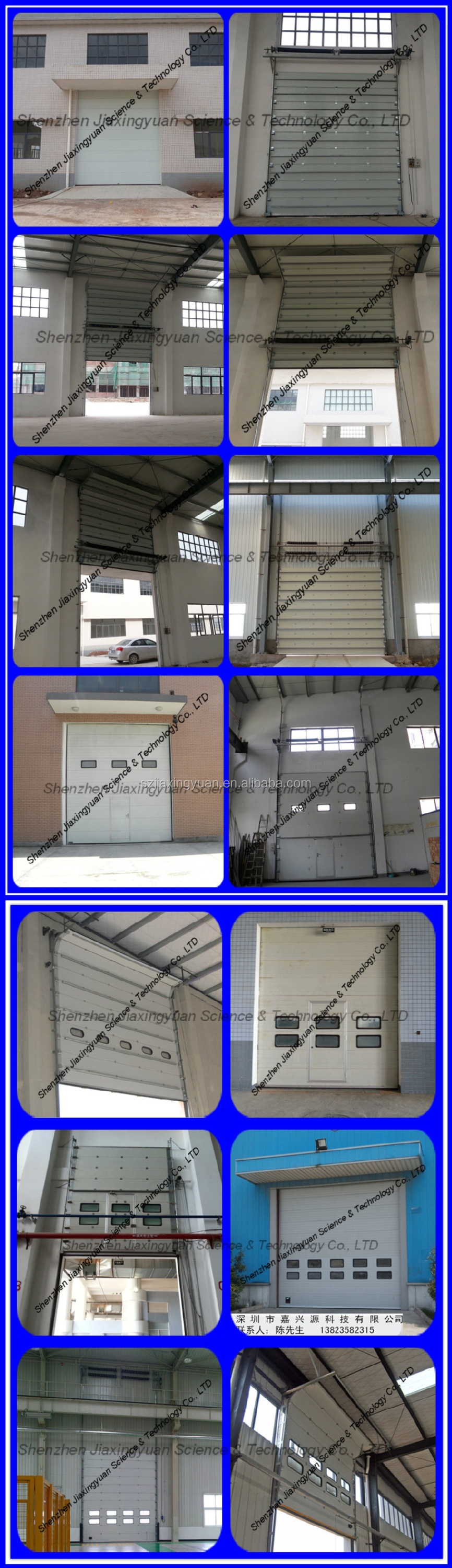 Industrial door used with windows insert