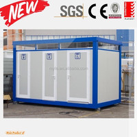 20f flat packed mobile container toilet