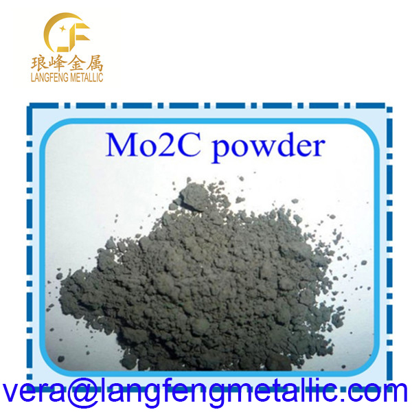 good factory price Molybdenum carbide powder catalyst using non- thermal plasma