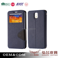 Wholesale book cover case for Samsung Note3 factory supply
