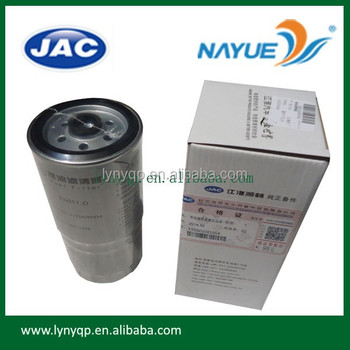 JAC fuel filter for HFC1040 parts number 1105020D354