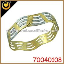 2012 New Fashion Magnetic brass Bangles