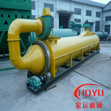 Rotary Drum Dryer for Wood Sawdust and Wood Chips and Wood Shavings