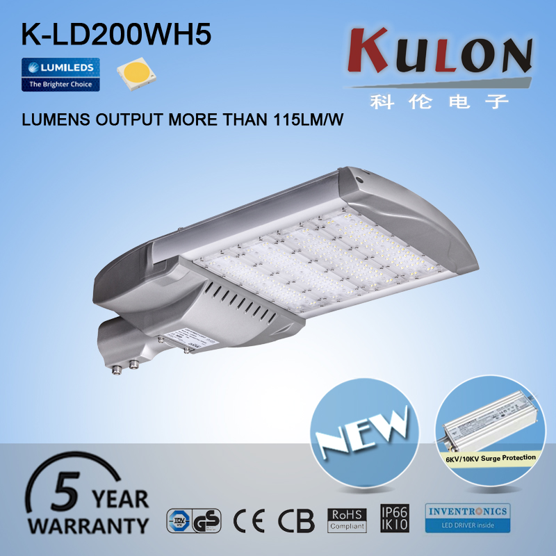 Lumileds 3030 2D chips 200w cobra led street lights for road project