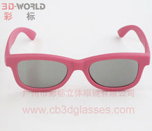Cinema ABS 3D polarized glasses 3D movie glasses