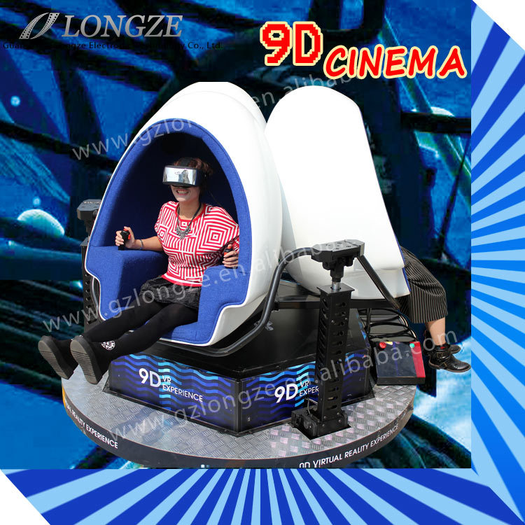 China Guangzhou Children Game Cinema Theater Equipment For Sale