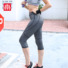 Yoga pants leggings wholesale cheap women sweat pants slim joggers, xxxx lady leggings pants
