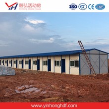China prefabricated living homes economic prefab house