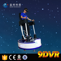 Dynamic virtual reality 360 vr simulator Standing VR For Entertainment center