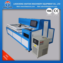big size 300W Co2 laser cutting machine for wood board/MDF/die board manufacture