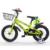 Hot Sale baby bike/baby bicycle New Design four Wheels Training Kid's bike bicycle