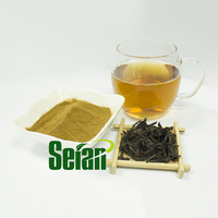Free sample & high quality Instant Oolong tea powder