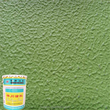 Hot sale acrylic waterproof interior wall paint