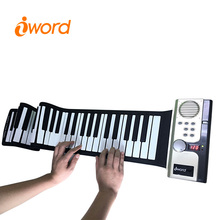 iWord S2027 Portable Musical Instrument Flexible 61 keys Roll Up Piano
