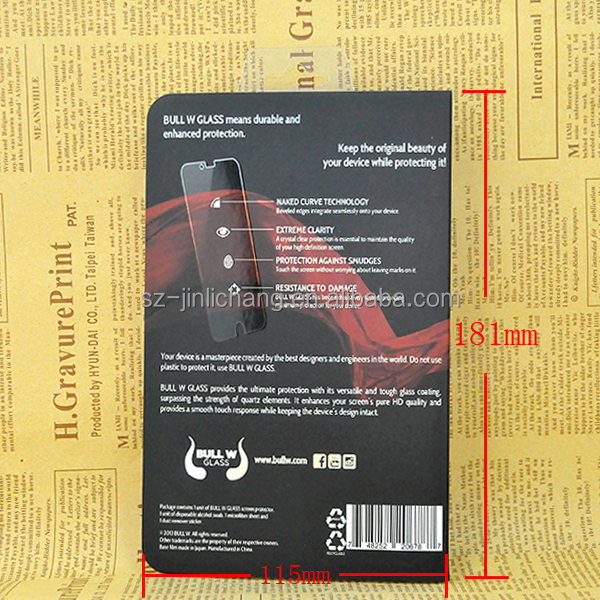 flip design tempered glass screen protector retail packaging