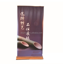 Bamboo Stands Roll up banner digital printing