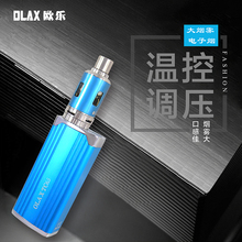 2017 Michilytech Brands E cigarette Authentic Olax TC 65w vv vw vape pen