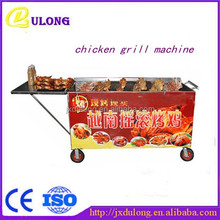 whole frozen grilled chicken machine price DL-KGL stainless steel full automatic