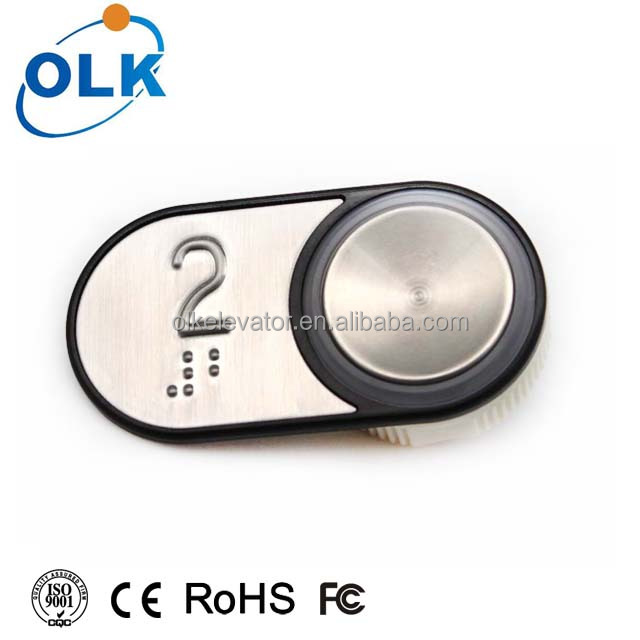DC24 Product source Stainless steel elevator button cover low price