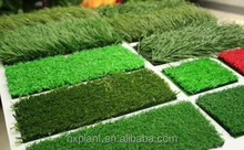 China artificial football sod/artificial turf