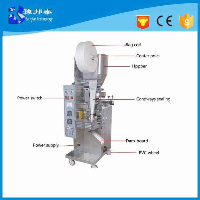 Automatic 5g Filter paper cotton thread Tea Bag Packing Machine