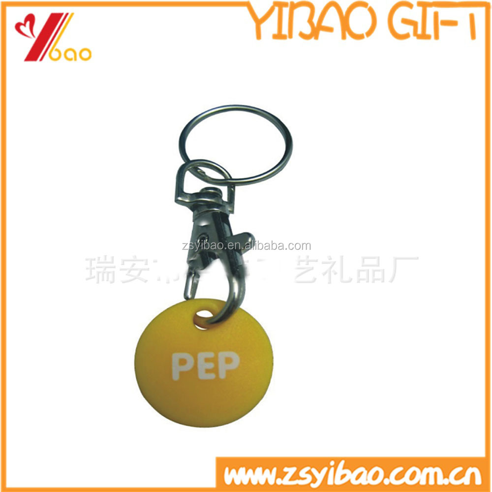 2016Hot Sale Custom Metal Trolly Coin Keychain /Shopping Trolley Cart Coin