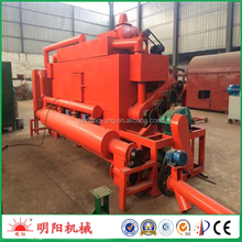 Eco-friendly biomass charcoal manufacturing equipment with durable feature