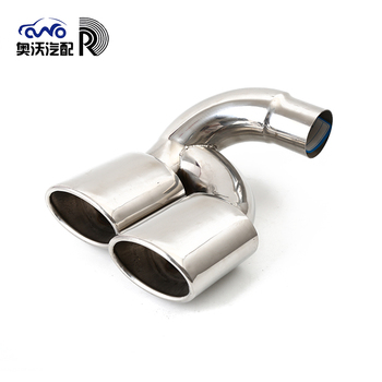 OWO-005 Wholesale 60mm Car Exhaust Muffler Silencer