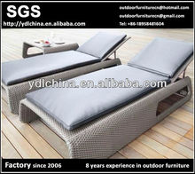 SGS HDPE rattan wicker sun lounge bed outdoor