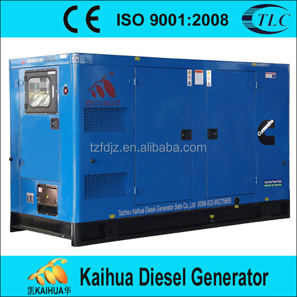 Cummins OEM offered 100kva soundproof diesel engine gensets with ISO and CE certificates