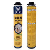 750ml price polyurethane rigid foam bulk expandable strong fireproof pu foam