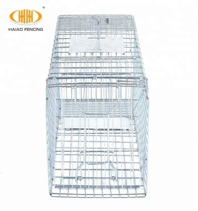Hot sale high quality live animal trap