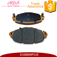 For LUXGEN advanced brake pads genuine Japanese brake pads OEM:D1060MP110