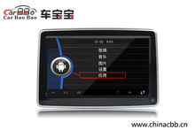 10.1 touch screen monitor Android 4.4 os wifi lcd monitor