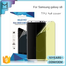 s8 screen protector,TPU soft film for samsung galaxy s8