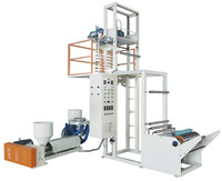 Blown film machine/ polyethylene plastic film blowing machine price/plastic bag production line