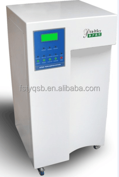 Intelligent laboratory water treatment system/lab water purification
