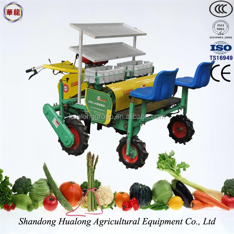 self driving watermelon seedling planter